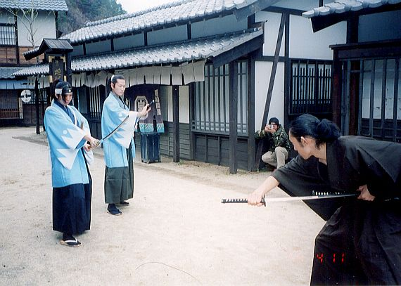 History of samurai
